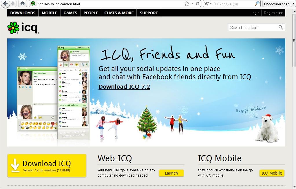 главная ICQ.COM