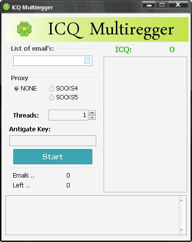 ICQMultiregger