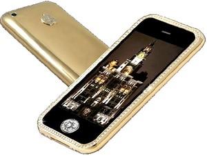 самый дорогой в мире телефон