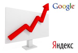 top-10-google-yandex