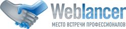 Фриланс биржа - weblancer.net