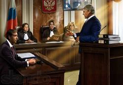 chto-takoe-predstavitelstvo-v-sude