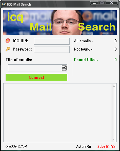 IcqMailSearch