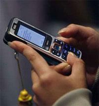 mobile_reklama