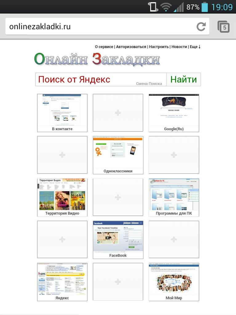 onlinezakladki.ru