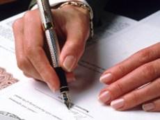Регистрация коммерческих организаций