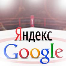 Реклама в интернете. Привет, контекст от Яндекса и Гугла!