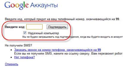 vhod_v_gmail