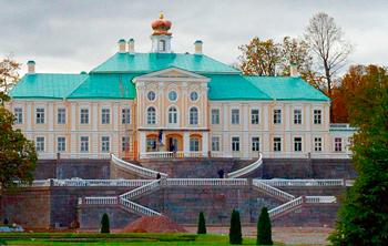 Ораниенбаум. Городок под Санкт-Петербургом