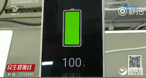 Meizu Super mCharge